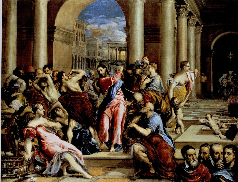 Michelangelo essays