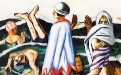 Beckmann's Lido (1924)