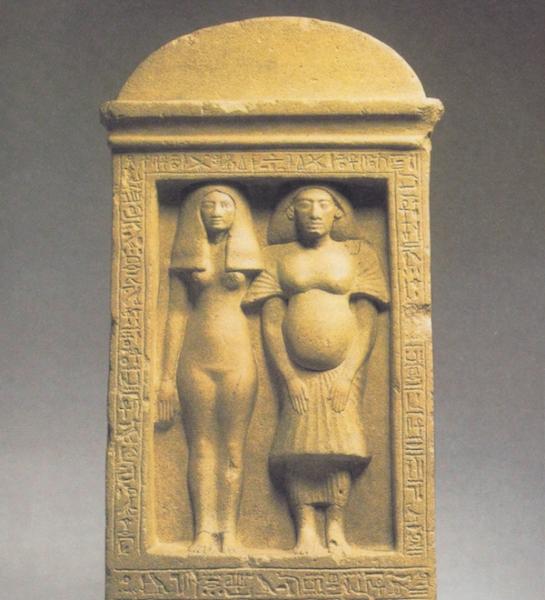 EPPH | An Intriguing Self-portrait, c 1345 BC